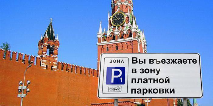 spital clinic oftalmologic din banda mamonovsky