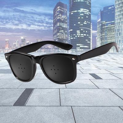 ochelari pentru corectarea fotografiei viziunii)