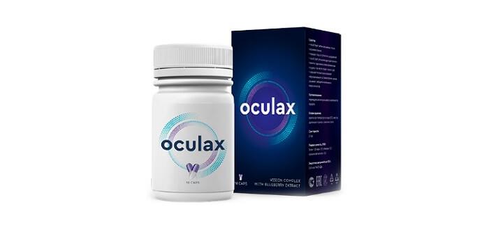 capsule pentru îmbunătățirea vederii