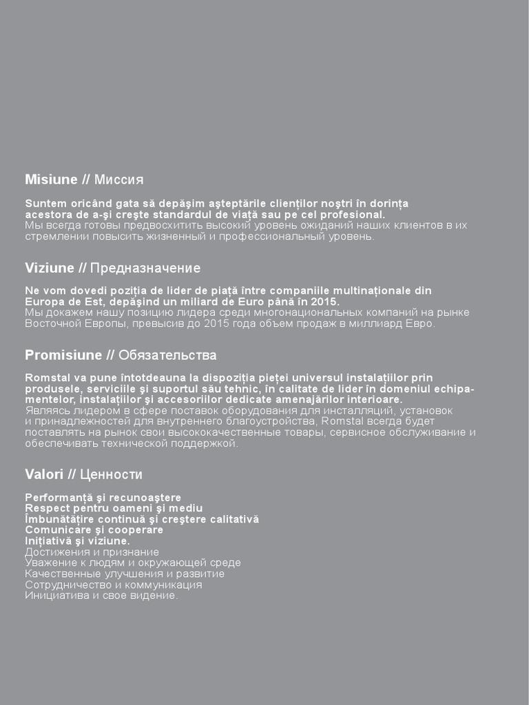 viziunea reziduală și dezvoltarea acesteia redobândi vederea după glaucom