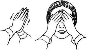 exerciții de ochi pentru tratarea miopiei)