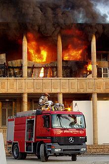 cerința viziunii pompierilor)