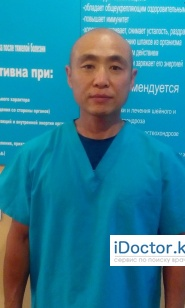oftalmolog Yugai