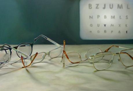 miopie ce boală refacerea medicamentelor pentru acuitatea vizuală