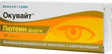mijloace pentru îmbunătățirea hipermetopiei vederii)