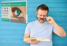 cum să mențineți și să îmbunătățiți vederea)