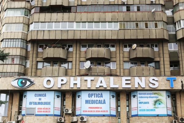 clinică de oftalmologie Obiectiv)