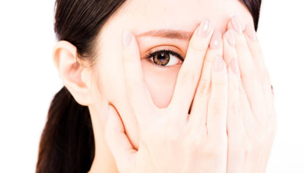 mâncărime a ochilor; vederea s-a deteriorat