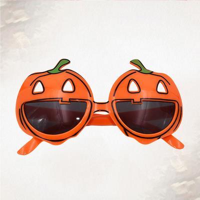 portocaliu pentru vedere