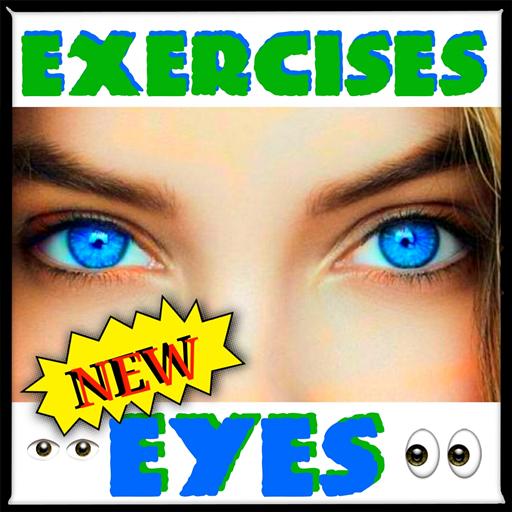 restabiliți vederea cu exerciții video