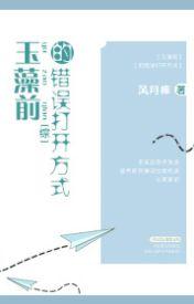 Codare pentru alcoolism yuzao